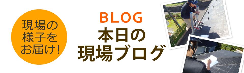 下関市やその周辺エリア、その他地域のブログ