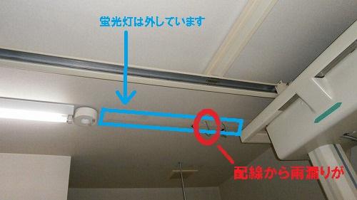 下関市 前伺った病院でまた同じ所から雨漏りで現調に伺いました。